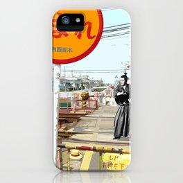 Yojimbo - Tomaré iPhone Case