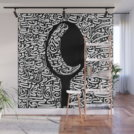 Eat The Moon Wall Mural