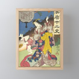 Draw of the Hare - Japanese Art Framed Mini Art Print