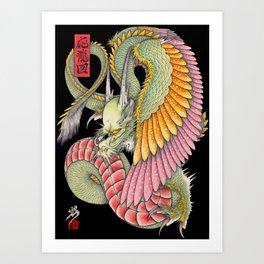 応龍図 WING DRAGON Art Print