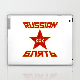 Russian as Blyat RU Laptop & iPad Skin