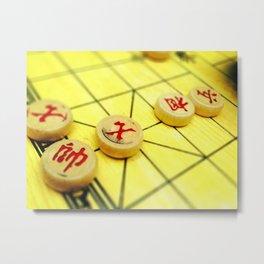 Chinese Chess Metal Print