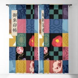 Kimetsu No Yaiba Haori Blackout Curtain