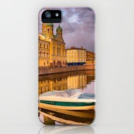 Church of the Holy Isidorovskaya iPhone Case
