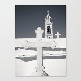 Three Orthodox crosses Canvas Print