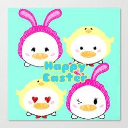 Easter Ducks Canvas Print