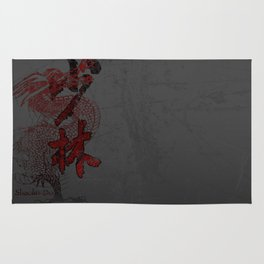 Shaolin Dragon Rug