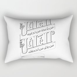 A sane who Learn a lesson from his experience، Insane whose repeat his mistakes. Rectangular Pillow