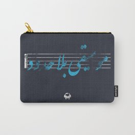 Music Without Borders Carry-All Pouch