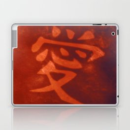 symbol means gaara Laptop & iPad Skin
