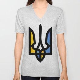 Emblem of Ukraine Unisex V-Neck
