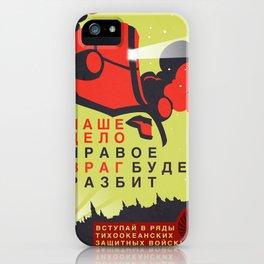 Pacific Rim: Cherno Alpha Propaganda iPhone Case