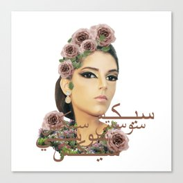 S6 Tee in Arabic Canvas Print