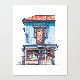 Tokyo Storefront #06 Canvas Print