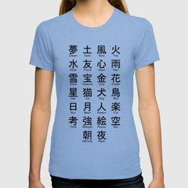 Japanese Alphabet Writing Logos Icons T-shirt