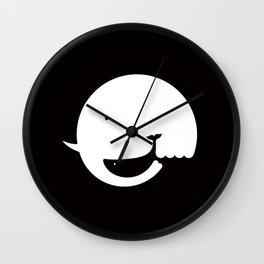 BFG Wall Clock