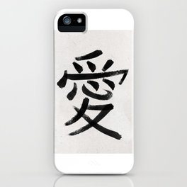 Love Symbol - Japanese Kanji iPhone Case
