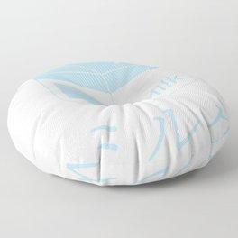 Funny Aesthetic Milk Brick design Vaporwave Milk Carton 90s Otaku Style Floor Pillow