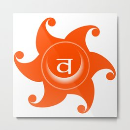 Orange Sacral Chakra Symbol  Metal Print