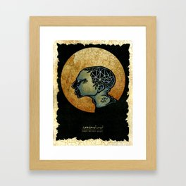 They Do Not Exist Framed Art Print