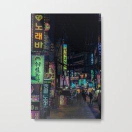 Neon Vibes Metal Print