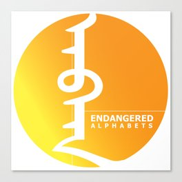 Endangered Alphabets logo Canvas Print