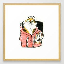 Tigerfriend Framed Art Print