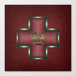 """Chaos"" Chinese Calligraphy on Celtic Cross Canvas Print"