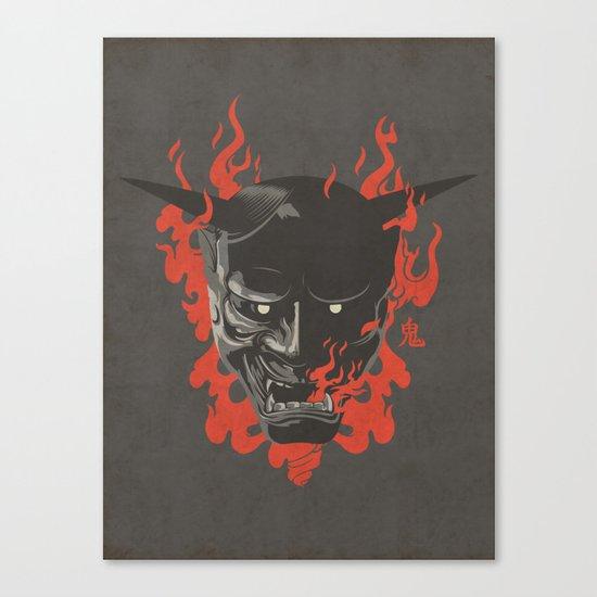 "Onibaba ""Kage Edition"" Canvas Print"