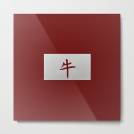 Chinese zodiac sign Ox red Metal Print