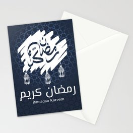 Brush Strokes of Ramadan Kareem in Arabic Calligraphy with Lantern Elements on The Geometry Stationery Cards