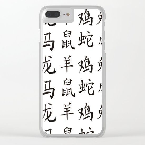 Collage Chinese zodiac signs Clear iPhone Case