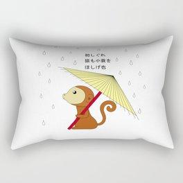 Haiku Rain Rectangular Pillow