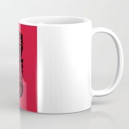 Last Bagel Caress Coffee Mug
