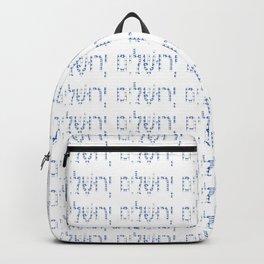 Jerusalem -יְרוּשָׁלַיִם,israel,hebrew,judaism,jew,david,jerusalen. Backpack