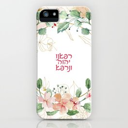 Hebrew Refuah Shlemah Prayer for the Sick Watercolor iPhone Case