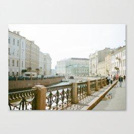 St Petersburg Afternoons Canvas Print