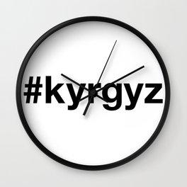 KYRGYZ Wall Clock