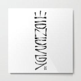 ENERGY Metal Print