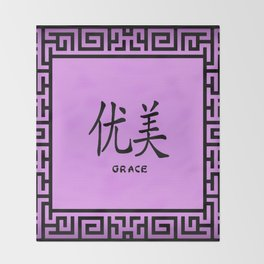 """Symbol """"Grace"""" in Mauve Chinese Calligraphy Throw Blanket"""