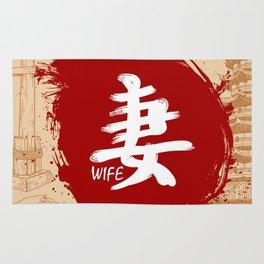 Japanese kanji - Wife Rug