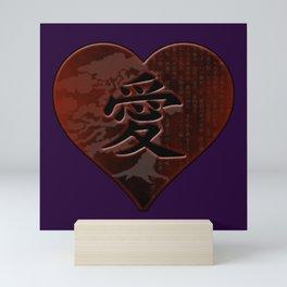 Japanese Kanji Love Heart with Bonsai & Ancient Symbols Mini Art Print