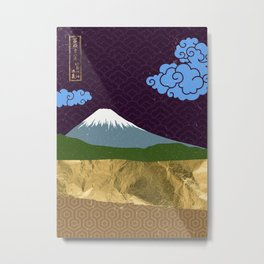 Japanese Gold landscape with mountain #4 Metal Print