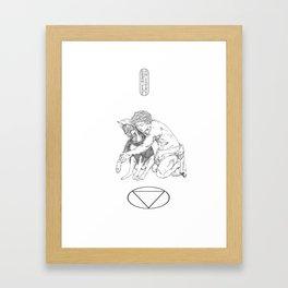 Duality of a Dog Framed Art Print