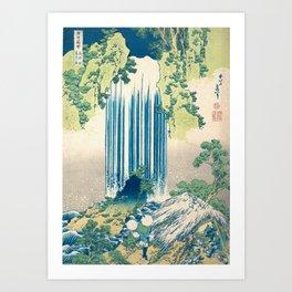 Katsushika Hokusa - Yoro Waterfall in Mino Province Art Print