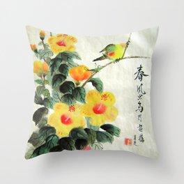 green bird sensations Throw Pillow
