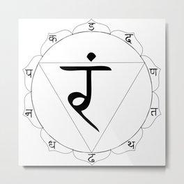 Manipura or manipuraka Metal Print