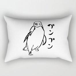 penpenpenguin Rectangular Pillow