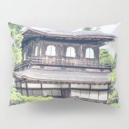 ginkaku ji temple japan Pillow Sham