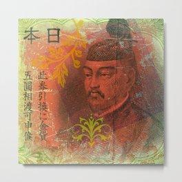 Asian Banknote Metal Print